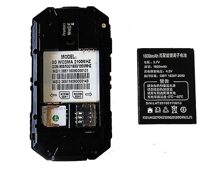 Аккумулятор 1800 мА/ч для мини RealVisor