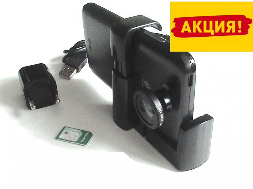 3G камера Мегафон RealVisor (Акция)