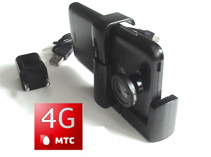 4G МТС камера  RealVisor